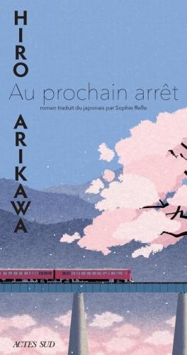 littérature,hiro arikawa