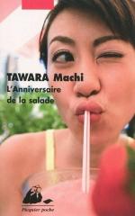 poème,poésie,tanka,littérature,machi tawara