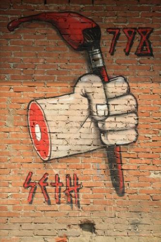 Streets 16 Beijing.JPG